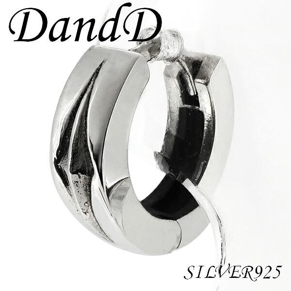 【D and D】ダイヤ型モチーフ シルバー シンプル ...