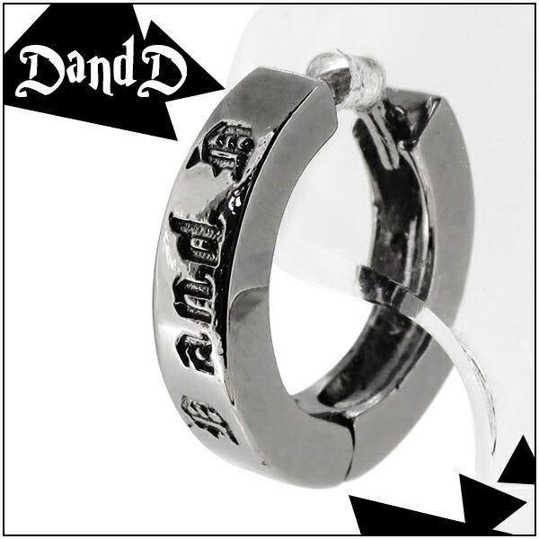 【D and D】シンプルブラック シルバーピアス(1P ...