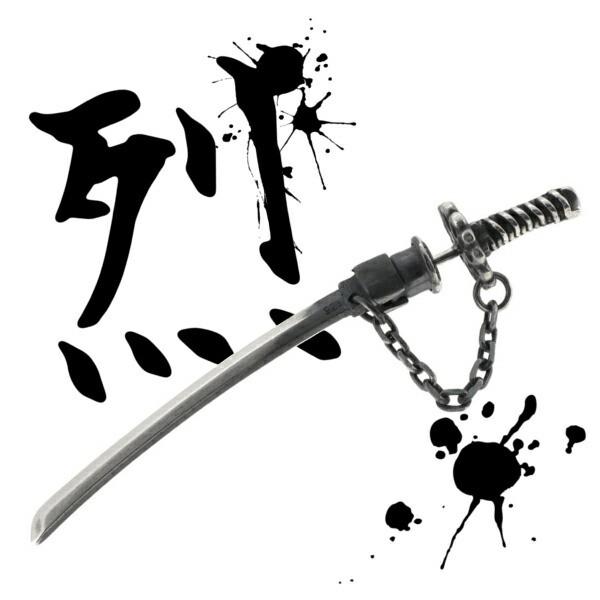 【送料無料】【仁-ZIN-】日本刀 シルバーピアス ...