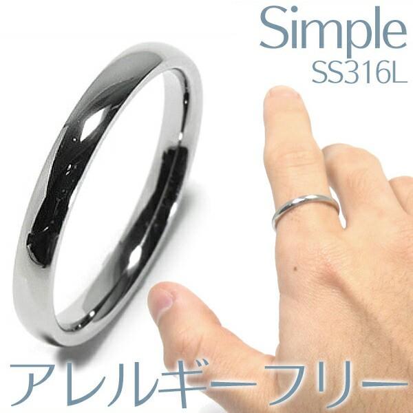 ステンレスリング 7〜21号 /ステンレスリング/メ...