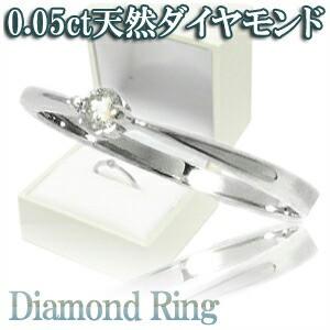 送料無料☆ダイヤモンド(0.05ct)プラチナコートシ...