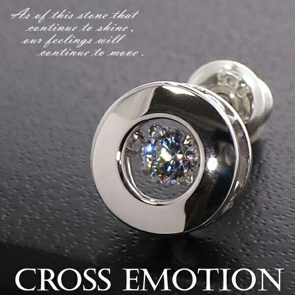 【ダンシングストーン】【CROSS EMOTION】SpotLig...