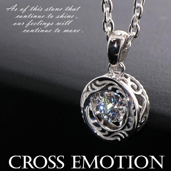 【ダンシングストーン】【CROSS EMOTION】Saint ...