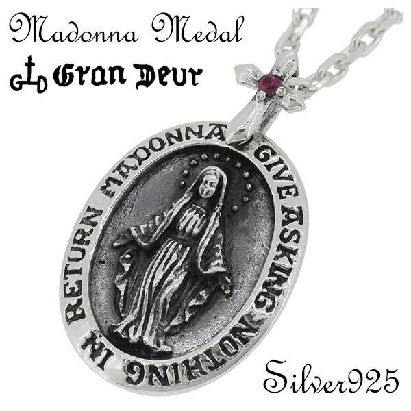 【GRAN DEUR】【送料無料】聖母マリア マドンナ ...