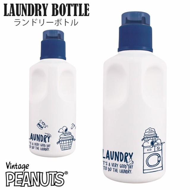 Peanuts スヌーピー ランドリーボトル おしゃれ ...