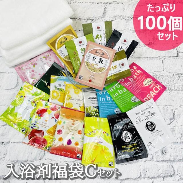 入浴剤 100Pセット バラエティーセットC【入浴剤 ...