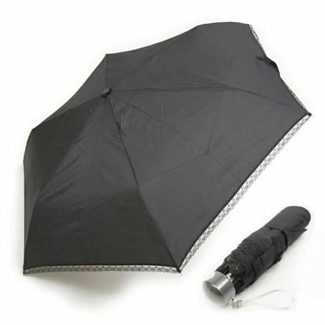 送料無料 日傘 折りたたみ 晴雨兼用 UVカット 傘 ...
