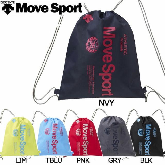 ナップサック ムーブスポーツ MoveSport DAC8717 ...