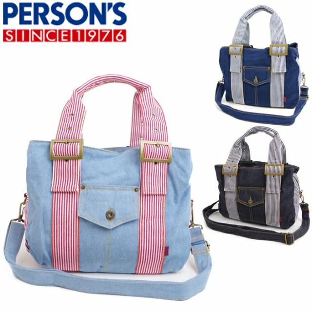 PERSON'S/パーソンズ 2way トートバッグ レディー...