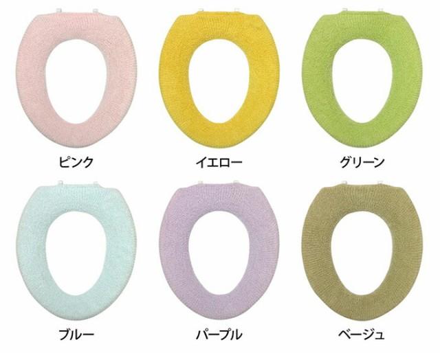 【カラージェラート】厚織O型便座カバー単品 トイ...