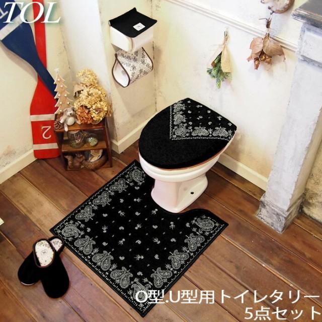 トイレマット セット 5点セット おしゃれ TOL ツ...