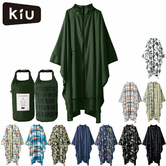 KiU/キウ レインポンチョ メンズ/レディース レイ...