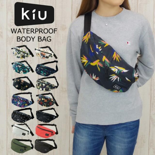 KiU/キウ レインバッグ 防水 バッグ ウォータープ...