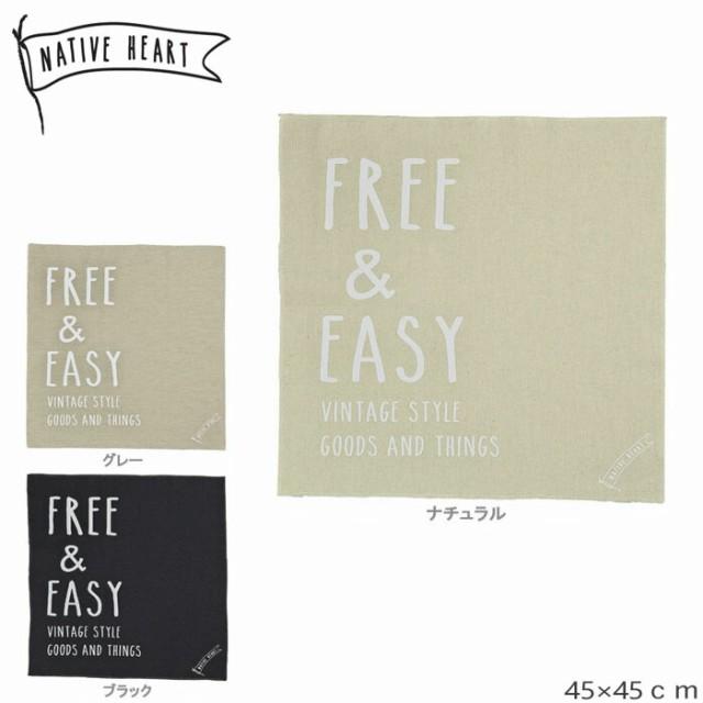 ランチクロス NATIVE HEART FREE&EASY 45cm 正方...