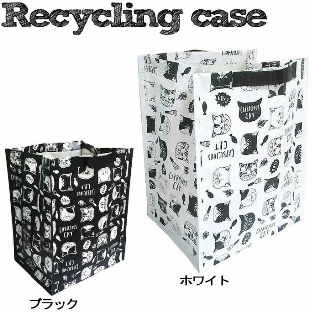 【郵メール便 対応】 収納ボックス 資源ゴミ分別 ...