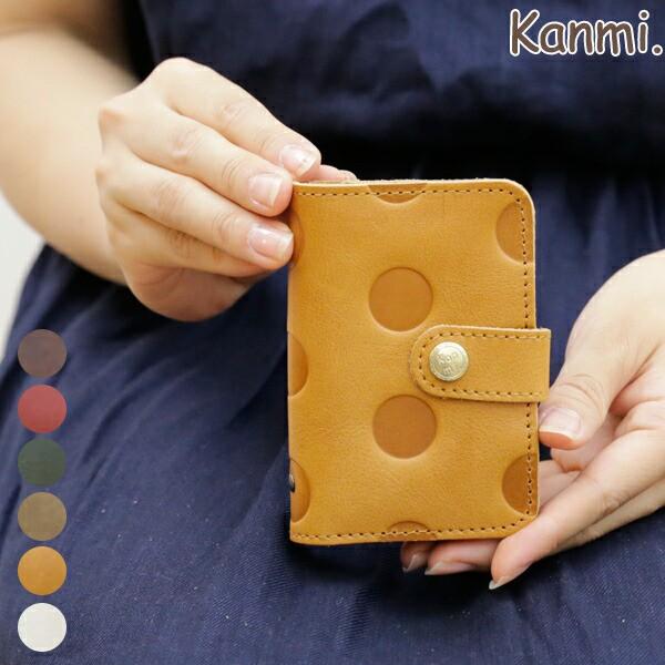 Kanmi. キャンディ ブックカードケース K16-31 [...