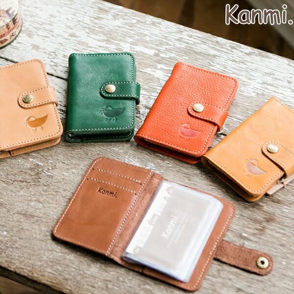 Kanmi. スカーフドリ ブックカードケース K16-33 ...