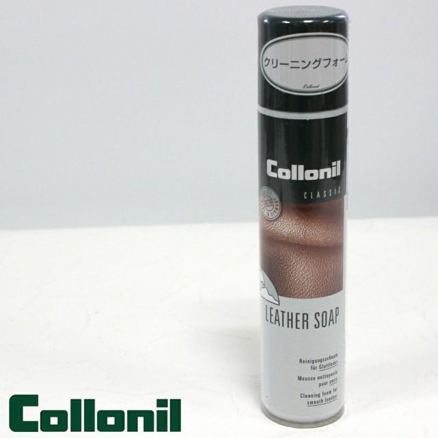 【コロニル Collonil】レザーソープ クリーニング...