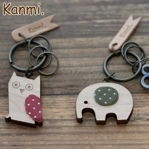 Kanmi. (カンミ) ウッドレザーキーリング 日本製...
