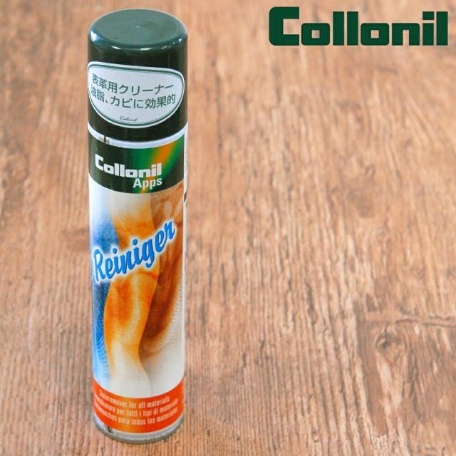 【コロニル Collonil】ライニガースプレー/スム...