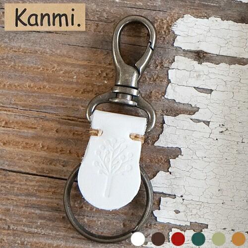 ドロップツリー キーリング【Kanmi.】 日本製 xwb...