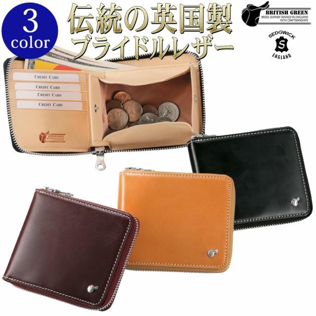 ブライドルレザーラウンドファスナー二つ折り財布...