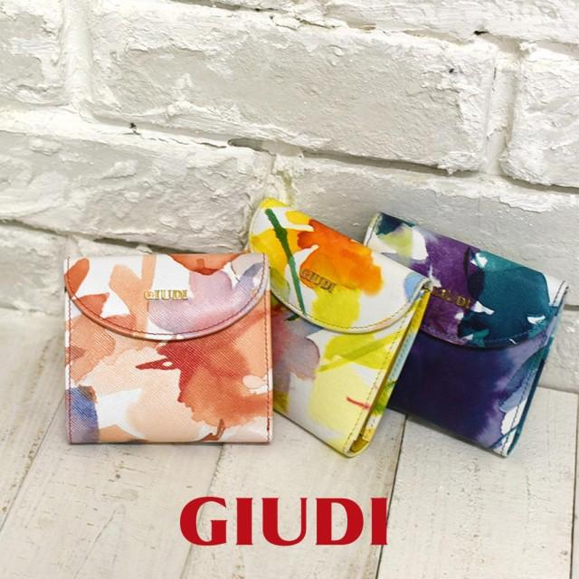イタリア製レディース花柄ウォレット GIUDI ジウ...