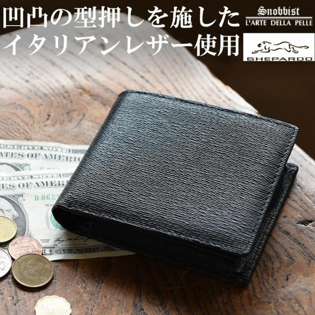 Snobbist フィレンツェレザー二つ折り財布[メンズ...