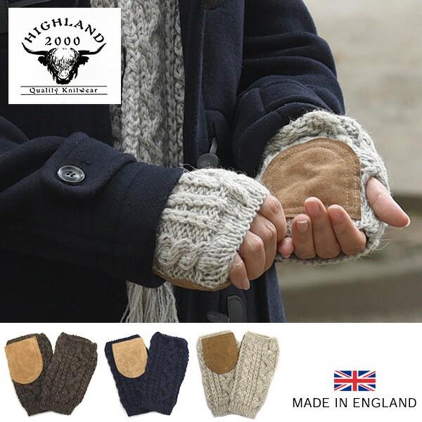 英国羊毛公社認定ウール使用 HIGHLAND2000/ハイラ...