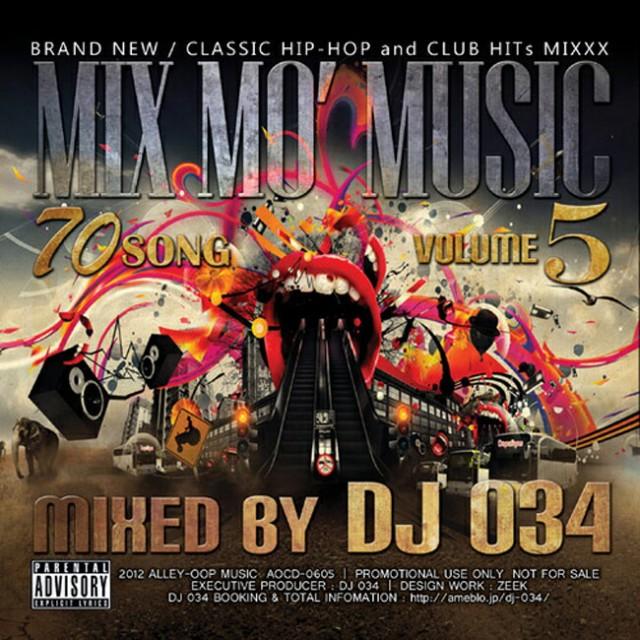 HIP-HOPミックスCD 70曲 Mix Mo Music vol.5 DJ03...
