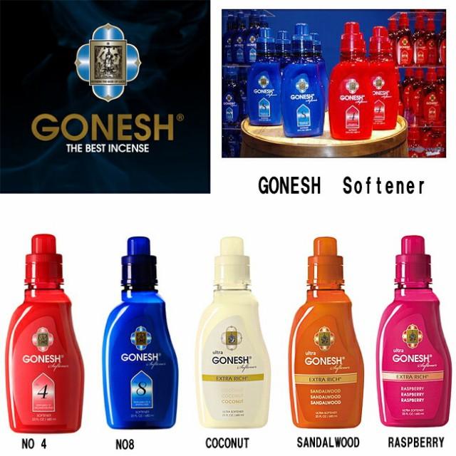 GONESH Softener ガーネッシュソフナー 柔軟剤 NO...