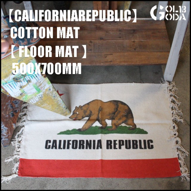 フロアマット California Republic FLOOR MAT ラ...