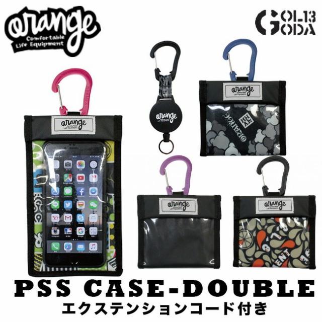 パスケース ORAN'GE Pass Case Double エクステン...