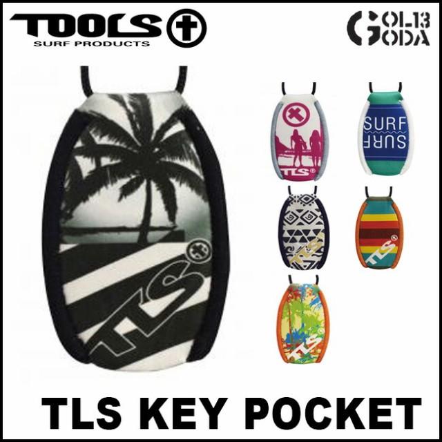 キーケース TOOLS TLS KEY POCKET サーフィンや夏...