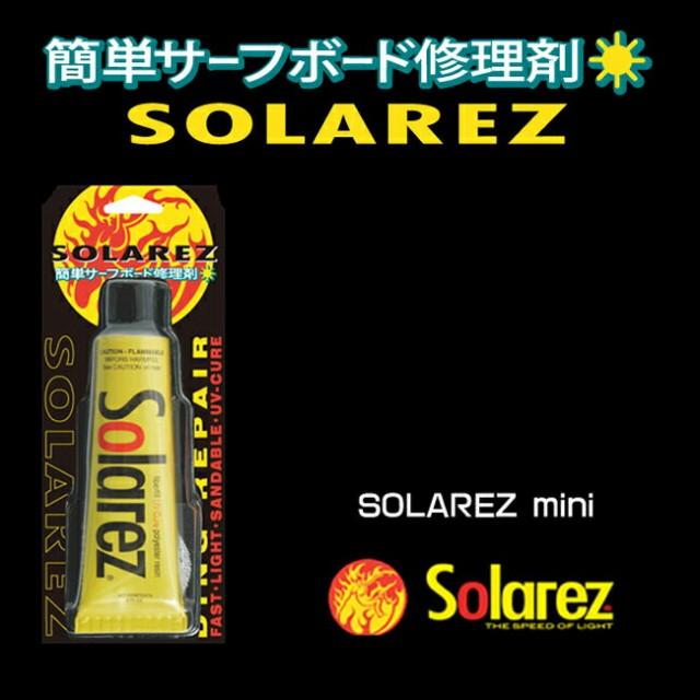 3分簡単ボードリペアー リペアーグッズ SOLAREZ(...