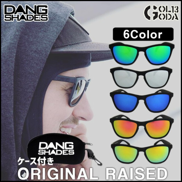サングラス DANG SHADES ORIGINAL RAISED Black S...