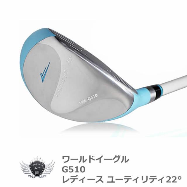WE-G510 UT レディース右用
