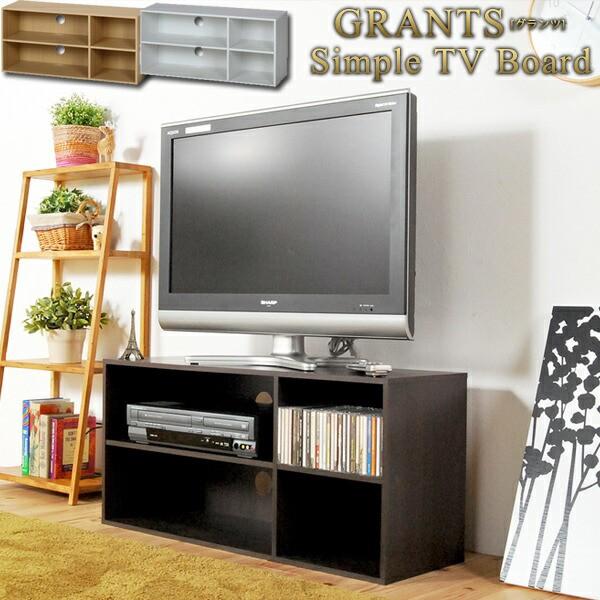 【送料無料】 シンプルテレビボード 幅89cm TV台 ...