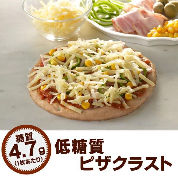 【糖質1枚4.7g♪】低糖質ホワイトピザクラスト 5...