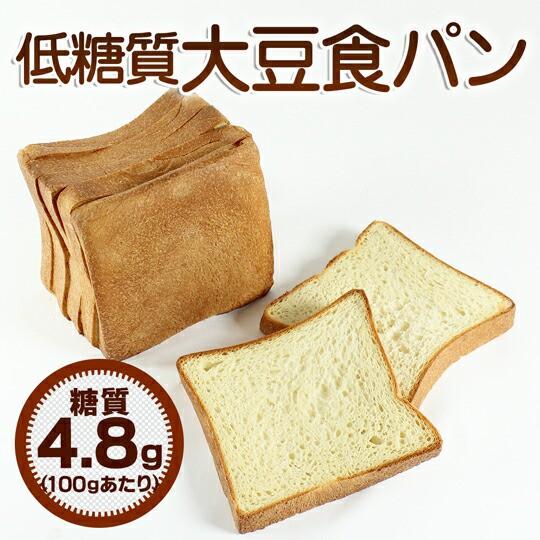 【糖質4.8g!食物繊維15.3g!(100gあたり)】『低...