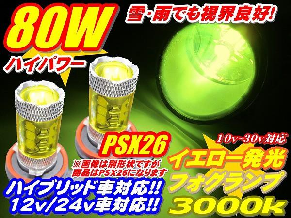 新型ハイエース200系 4型〜 PSX26年式:H25.4〜LE...