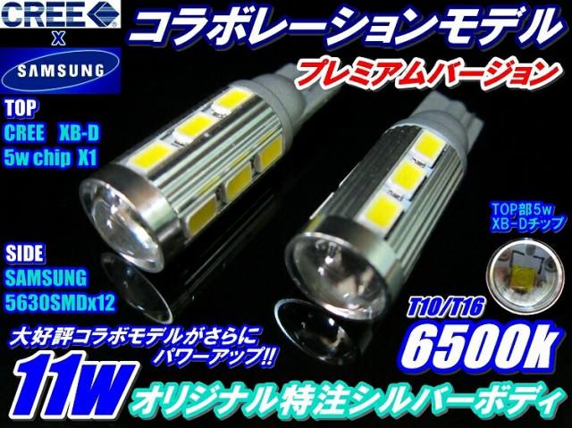 バックランプ T16 MH21/22/23S系ワゴンR全車対応!...