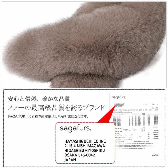 日本製 すごいボリューム SAGA フォックス ファー...