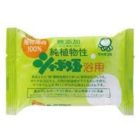 【ボディ用石けん】シャボン玉石けん 純植物性シ...