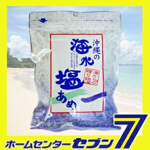 【メール便発送/送料無料】塩飴 沖縄の海水塩あめ...