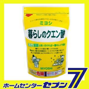 暮らしのクエン酸 330g  ミヨシ石鹸 [掃除 洗剤...