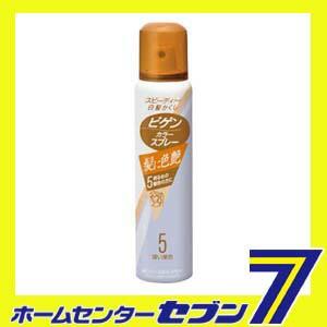 ホーユー ビゲン カラースプレー 5 (深い栗色) 82...