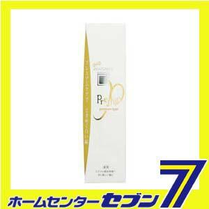 APAGARD(アパガード) プレミオ 100g 【医薬部外品...