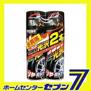 ミスターブラック スーパー光沢 2本パック G77  ...