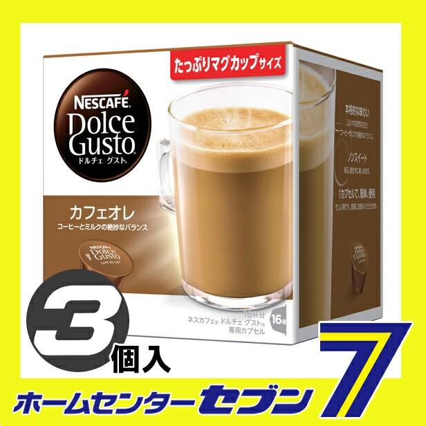(3個入り) ネスカフェ ドルチェ グスト 専用カプ...